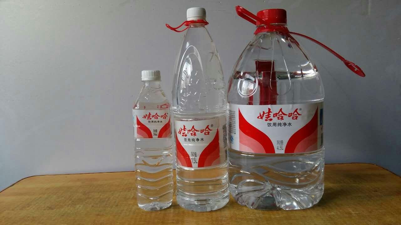 娃哈哈童装和娃哈哈矿泉水是一个公司生产的吗?图片